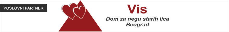 Vis - Dom za negu starih lica, Beograd